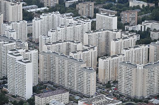 Госпрограмму доступного жилья хотят продлить на пять лет