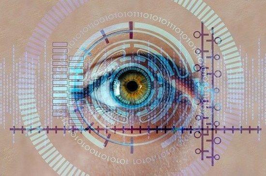Минцифры определило угрозы безопасности персональных данных