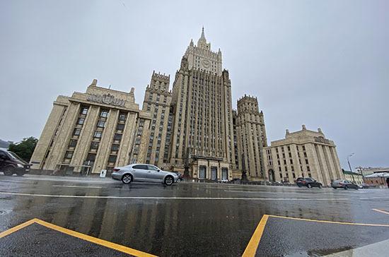 В МИД назвали высылку российских дипломатов из Германии, Швеции и Польши необоснованной
