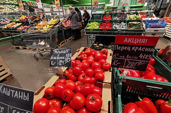 В КПРФ подготовили законопроект о госрегулировании цен