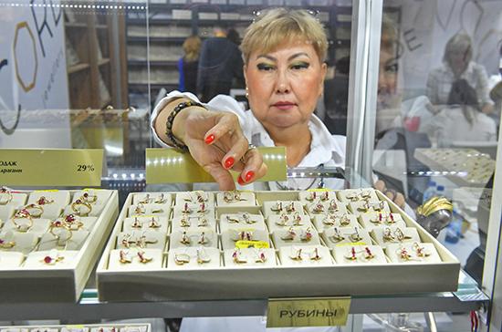 Пошлины на ввоз драгоценных камней в ЕАЭС предложили обнулить на 2 года