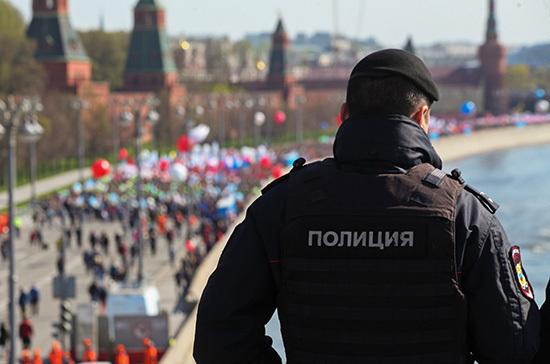 Для митингующих хотят увеличить штрафы за неповиновение полиции