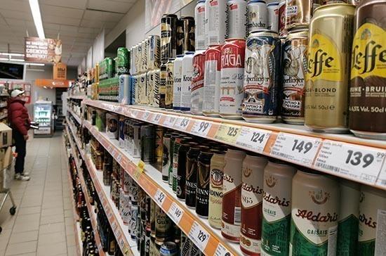 Минфин считает преждевременным введение минимальных цен на пиво