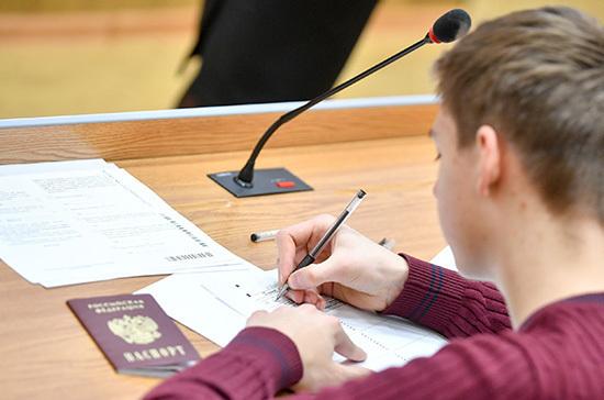 Школьники до середины мая смогут принять решение о сдаче ЕГЭ или выпускных экзаменов