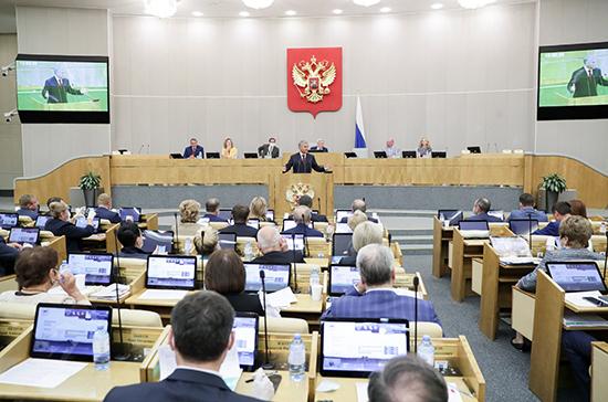 Госдума упростила переход иностранных компаний в юрисдикцию России