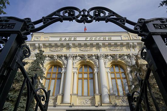 Центробанк может получить полномочия по обслуживанию единого казначейского счёта