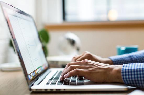 В Госдуму внесли законопроект о социальной рекламе в Интернете