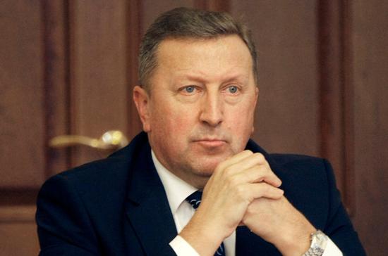 Берёзкин вошёл в состав комиссии Совфеда по взаимодействию со СМИ