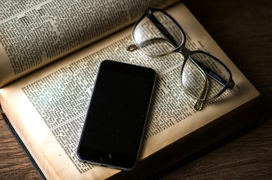 Энциклопедия Знания станет местом для дискуссий