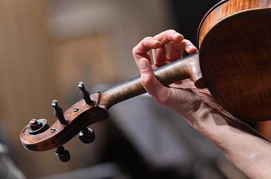 Музыкальные инструменты будет легче вывезти на гастроли