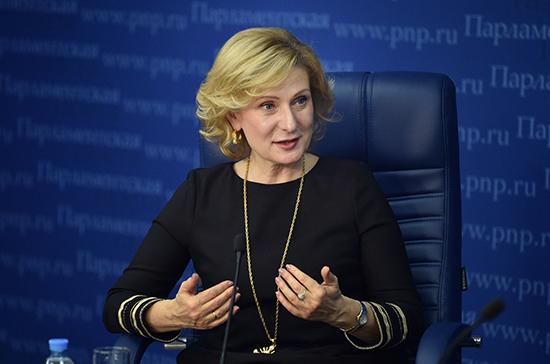 Святенко прокомментировала законопроект о сохранении гарантированного дохода