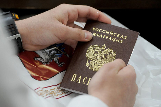 Мошенников хотят лишить возможности оформлять кредиты по утерянным паспортам