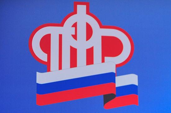 Андрей Кигим сменил Максима Топилина на посту главы Пенсионного фонда