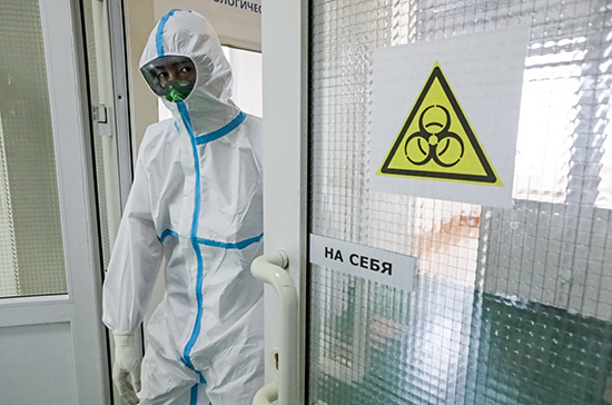 Представителей Роспотребнадзора и Минздрава наградили за вклад в борьбу с коронавирусом