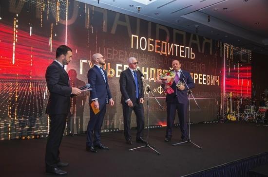 Гендиректор ФосАгро Андрей Гурьев награждён национальной премией Директор года