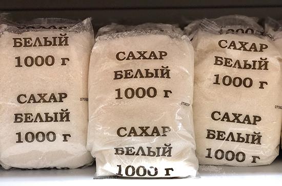 Минсельхоз не ожидает дефицита сахара в России