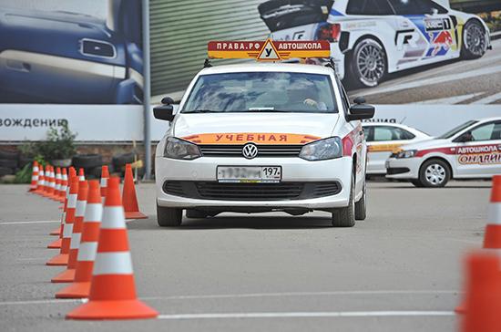 МВД завершает разработку нового регламента сдачи экзамена на водительские права