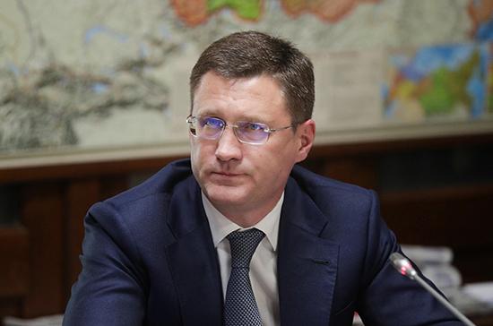Новак спрогнозировал стоимость нефти в 2021 году