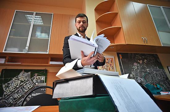 Иностранным юрлицам могут упростить аккредитацию филиалов