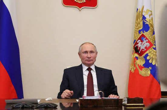 Где поднимают личный флаг Президента России