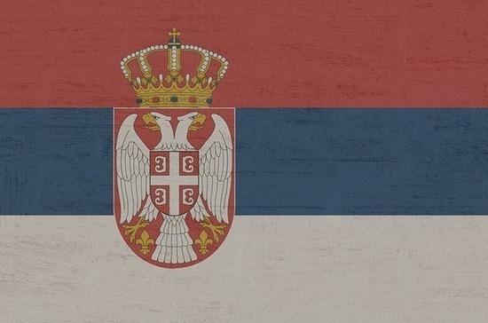 В Сербии отмечается День государственности