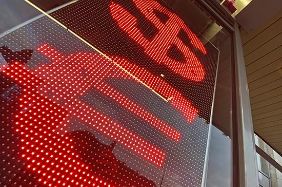 Курс евро опустился ниже 89 рублей впервые с 21 января