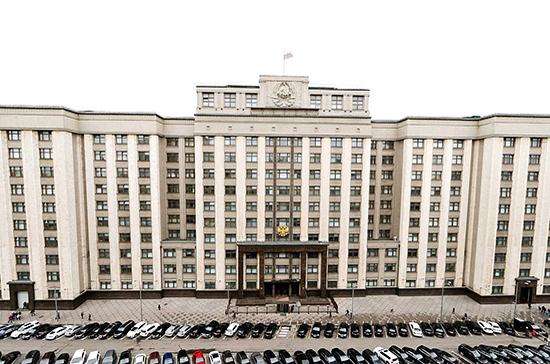 В марте в Госдуме возобновят работу столовые и буфеты