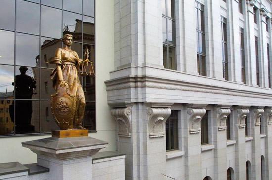 Верховный суд снова внёс в Госдуму законопроект об «уголовном проступке»