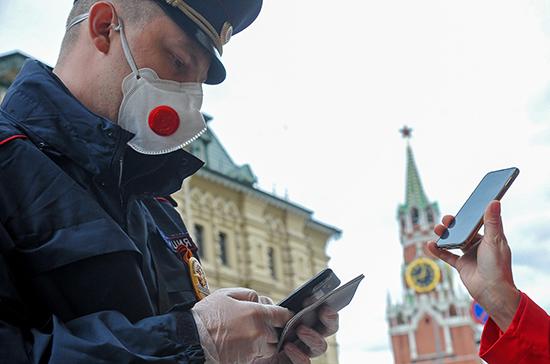В России проведут эксперимент по использованию электронных дубликатов документов