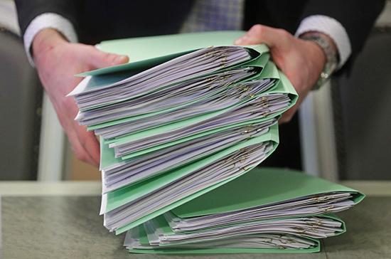 Аудиторам хотят запретить хранение документов за границей