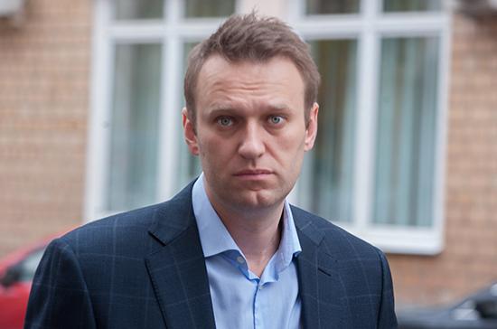 Прокуратура просит назначить Навальному штраф в 950 тысяч рублей по делу о клевете