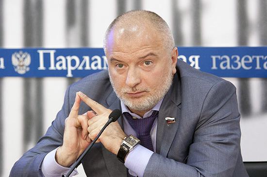 Клишас поддержал введение в законодательство понятия «уголовный проступок»