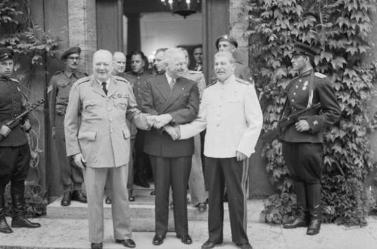 Когда прошла Потсдамская конференция