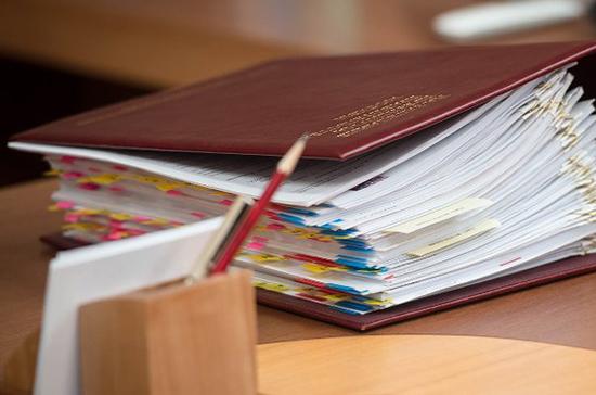 Аудиторам хотят запретить хранить документы за рубежом
