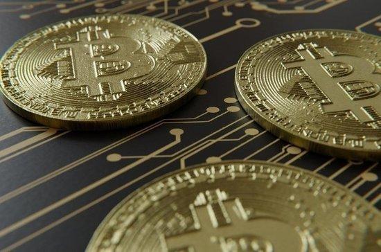 Эксперт предсказал падение курса биткоина