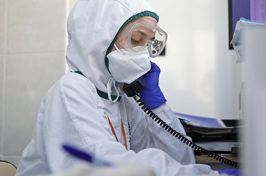 На выплаты медикам за работу с COVID-19 выделили более 49 млрд рублей