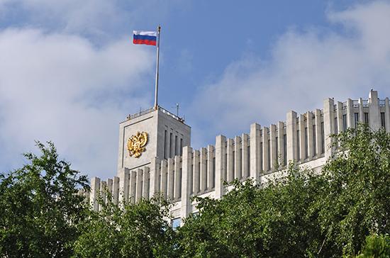 Правительство одобрило проект соглашения ЕАЭС об особенностях уплаты таможенных пошлин