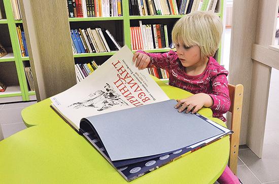 Требования к экспертам информпродукции для детей предложили ужесточить