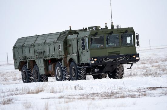 За что отвечает Управление горючего Вооружённых сил России