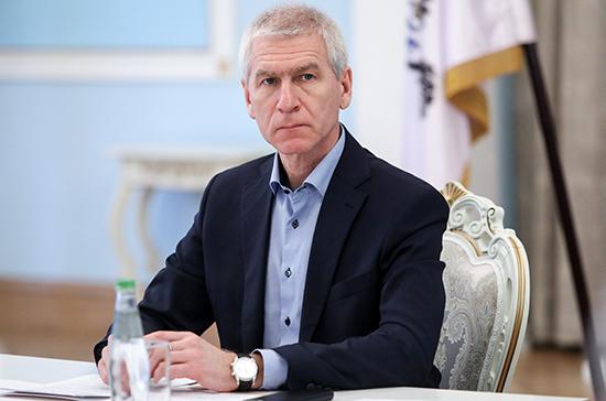Матыцин заявил о намерении «принципиально переориентировать» спортивное строительство