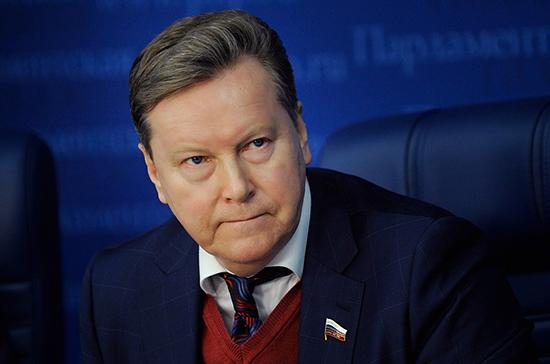 Олег Нилов предложил распространить «дальневосточный гектар» на все регионы