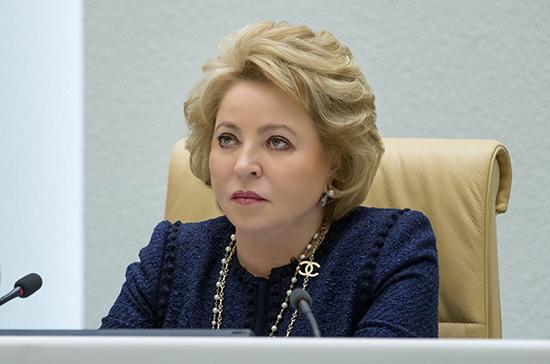 Матвиенко призвала завершить капремонт больницы в Тынде