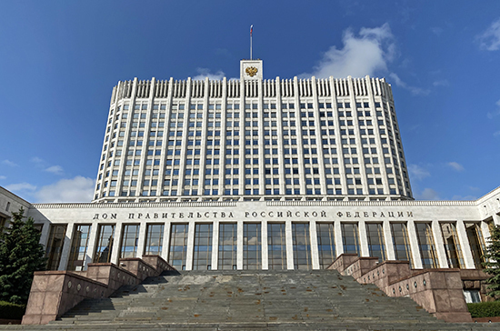 Кабмин предлагает уточнить порядок ликвидации бюджетных учреждений