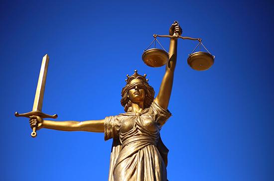 Путин создал комиссию по назначению и прекращению полномочий судей