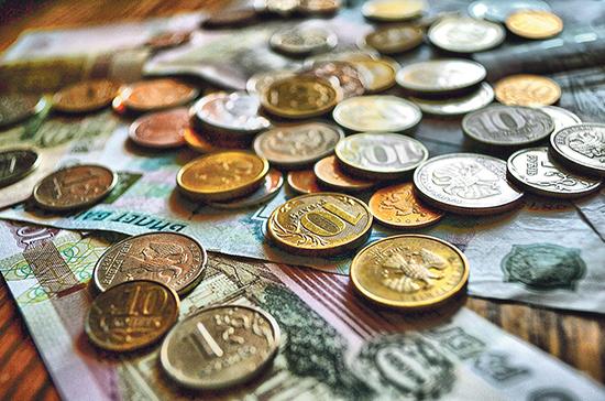 Поступления налогов в консолидированный бюджет снизились на 7,6% в 2020 году