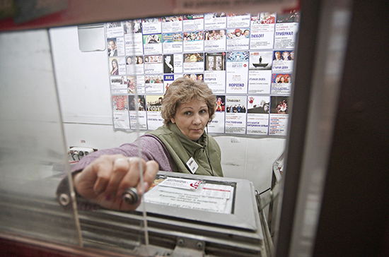 Для книжных киосков в музеях и театрах предлагают ввести арендные льготы
