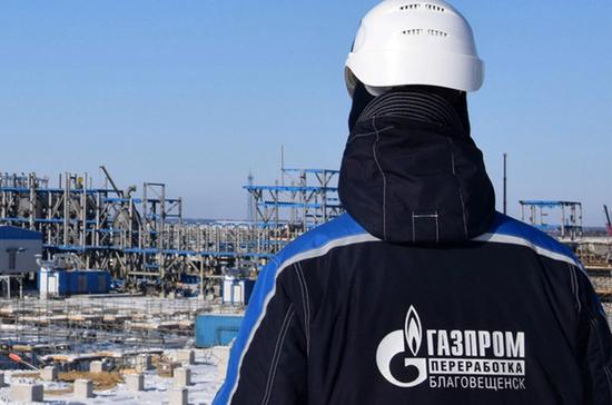Газпром попросили не скромничать