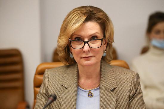 Святенко пояснила, зачем нужна единая платформа в сфере занятости