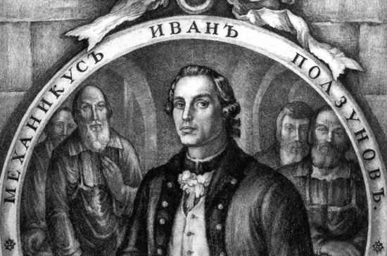 Уральский механик двинул техническую революцию