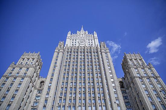 МИД России пригласил иностранных дипломатов вакцинироваться от COVID-19